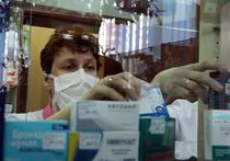 Проверка на лживость: как продают лекарства в Москве
