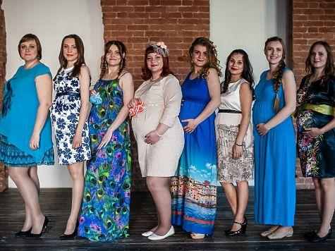 Участницы конкурса будущих мам
