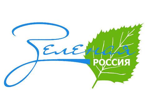 «Зеленая Россия» изменит вид Омска клучшему