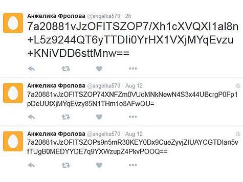 Новая вредоносная программа командует зомби-сетью изAndroid-гаджетов через Твиттер