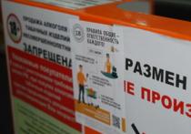 В Омске каждый несет ответственность за потребление пива