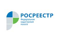 В Омске регистрация недвижимости – на новом уровне!