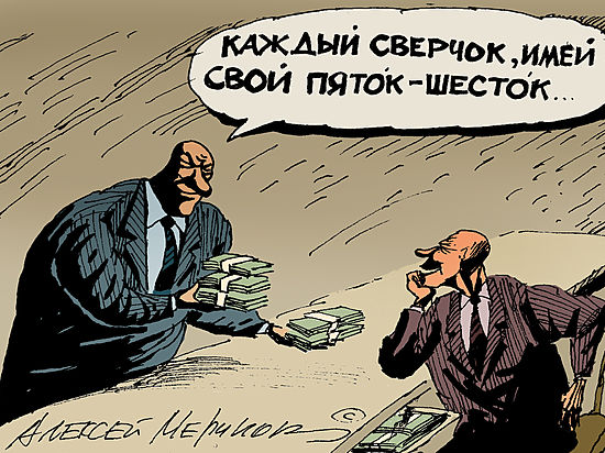 ОНФ обратится вГенпрокуратуру поповоду доплат кпенсиям бывших чиновников Омска
