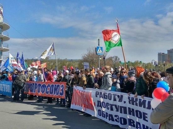 Около 10 тысяч омичей вышли на первомайский митинг