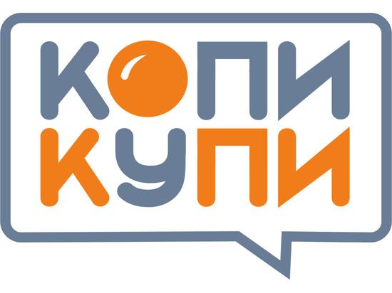 Как подать бесплатное объявление о займе омск куплю сх технику частные объявления