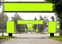 Каким жители видят дизайн-код Омска