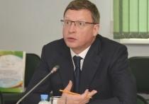 Губернатор Александр Бурков поговорил по душам с омскими бизнесменами
