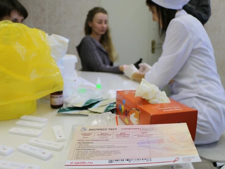 Жительница Тольятти заразилась ВИЧ после операции наколене