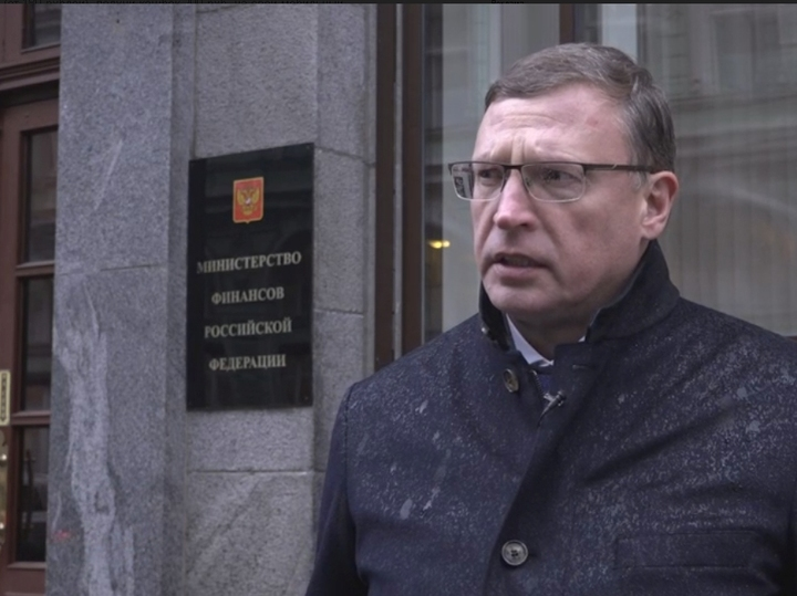 Бурков обсудил в российской столице нужные дотации для Омской области