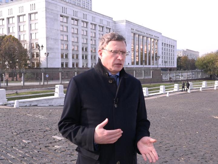 Бурков достиг в российской столице самой высокой дотации для Омской области