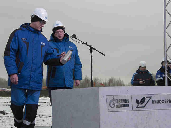НаОмском НПЗ началось строительство «Биосферы»— крупнейшего экологического проекта «Газпром нефти»