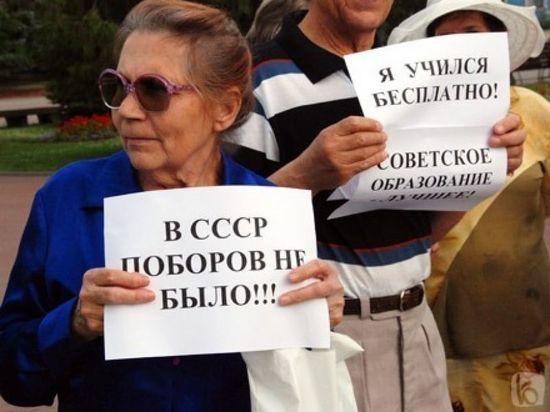 Учебные заведения Омска собирали с родителей деньги на зарплаты сотрудникам