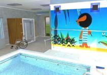 В омском «Доме радужного детства» готовится к открытию водолечебница