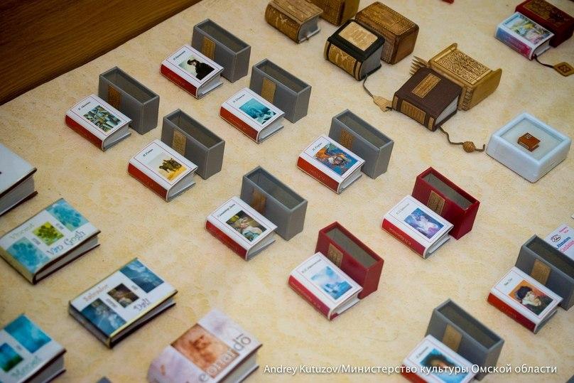 Вомской «пушкинке» открывается 2-ой в РФ Музей миниатюрной книги