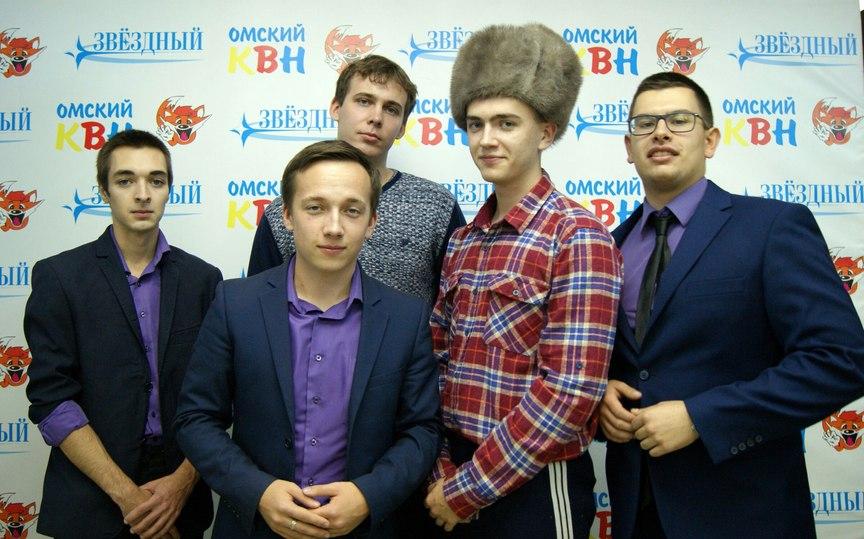 Нафестивале КВН вСочи увидели омскую команду