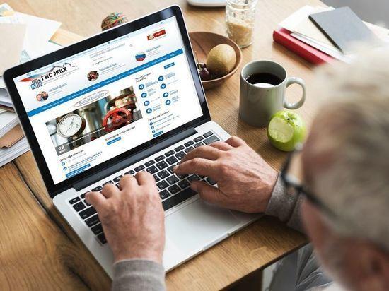 Омичи смогут оплатить «коммуналку» одним кликом через интернет